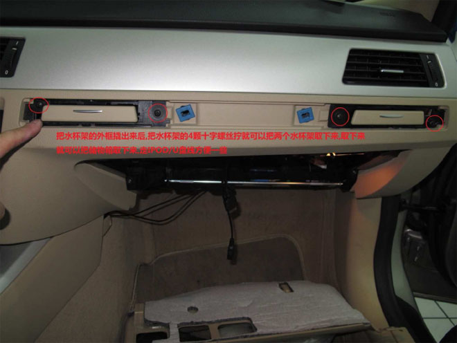 BMW 3 Series installation_12