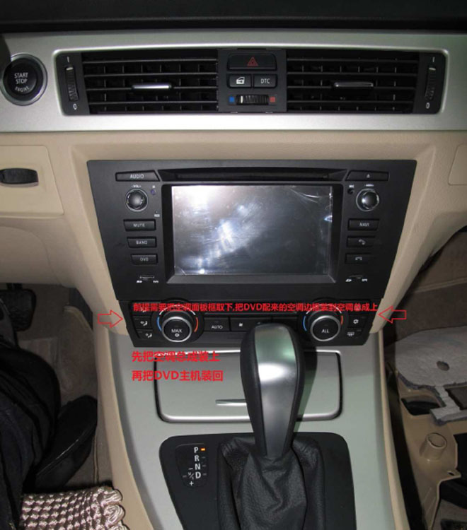 BMW 3 Series installation_25