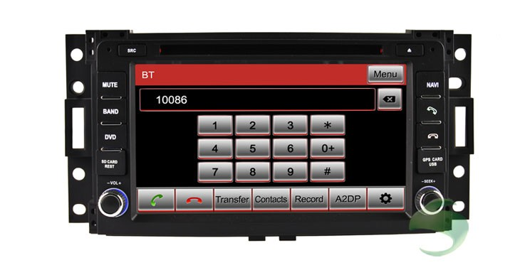 The bluetooth function of Hummer H3 dvd player