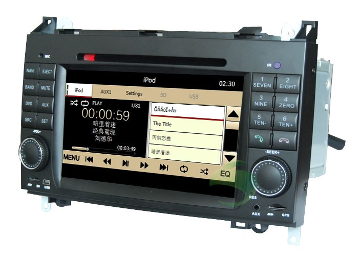 Car DVD Player Built-In Ipod