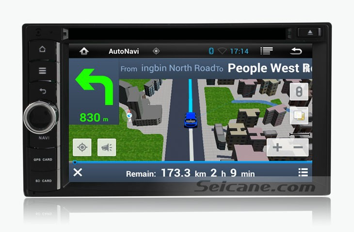 GPS navigation function of the universal car dvd player