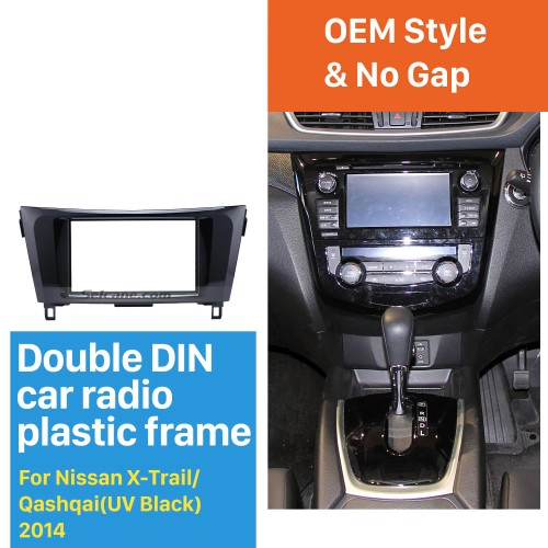 UV Black 2Din 2014 Nissan X-Trail Qashqai Car Radio Fascia Frame Panel Dash Mount Kit Adapter Stereo Interface