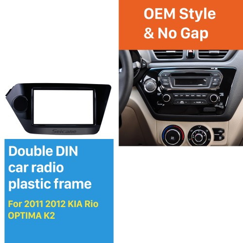 UV Black 2Din Car Radio Fascia for 2011 2012 KIA RIO OPTIMA K2 Frame Panel Trim Installation Kit Audio Player