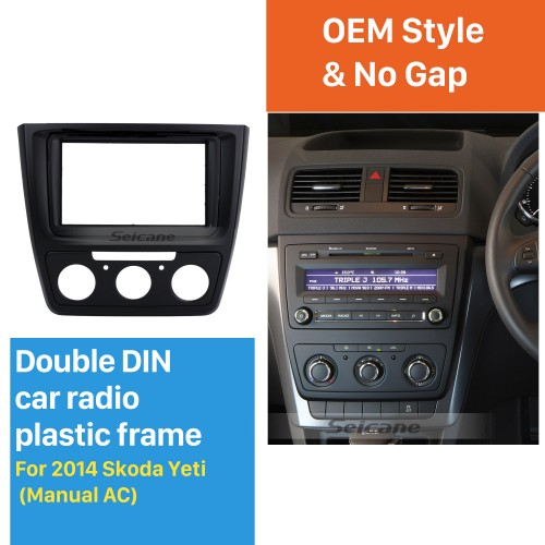 Cool 2Din Car Radio Fascia for 2014 Skoda Yeti with Manual AC Audio Player Stereo Frame Face Plate DVD Panel