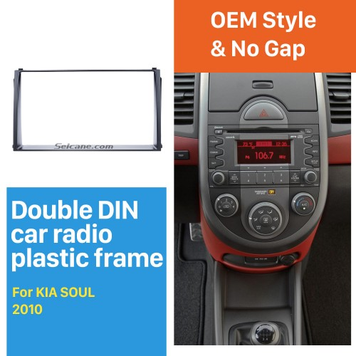 Black Double Din 2010 KIA SOUL Car Radio Fascia DVD Player Fitting Kit Installation Stereo Interface Plate Frame
