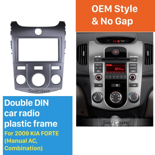 Silver Combination 2Din 2009 KIA FORTE Manual AC Car Radio Fascia Panel Plate Audio Player Fitting Frame