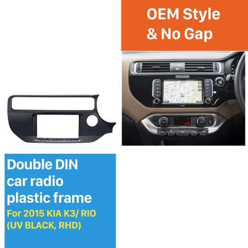 UV Black 2Din 2015 KIA K3 RIO Right Hand Drive Car Radio Fascia Audio Cover Trim Install Frame DVD Panel