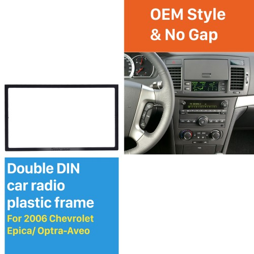 2 Din 2006 Chevrolet Epica Optra-Aveo Car Radio Fascia Stereo Vehicle-mounted Installation Modified Panel Frame Car Kit