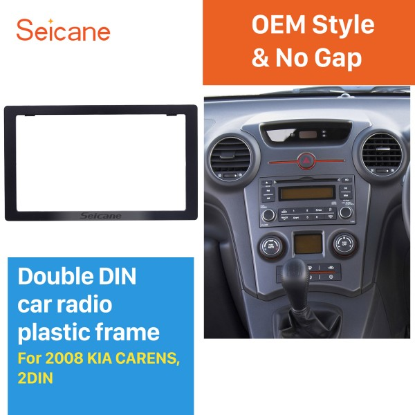 173*98mm Double Din 2008 KIA CARENS Car Radio Fascia Audio Fitting Adaptor Trim Panel Kit Plate Frame