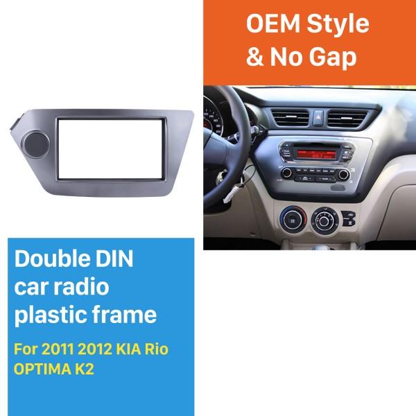Grey Double Din Car Radio Fascia for 2011 2012 KIA Rio OPTIMA K2 Auto Stereo Interface Frame Panel CD Trim
