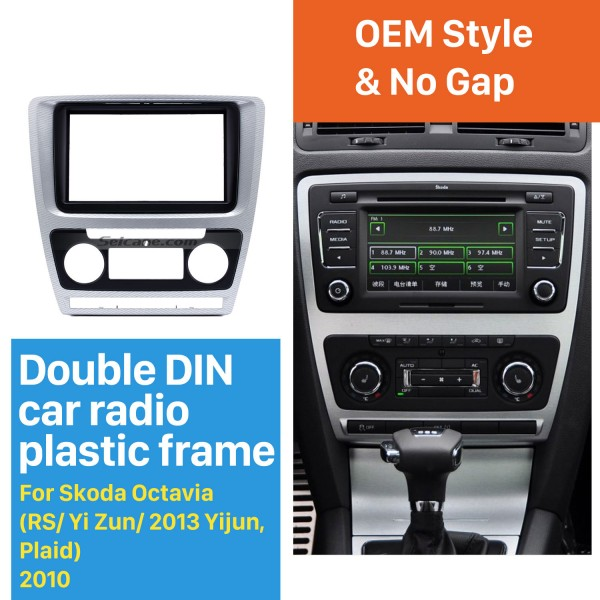 Plaid Double Din Car Radio Fascia for 2010 Skoda Octavia In Dash Auto Stereo CD Trim Installation Frame Kit