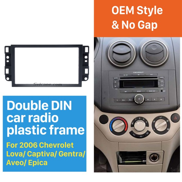 2 DIN 2006 Chevrolet Lova Captiva Gentra Aveo Epica Car Radio Fascia Stereo Dash Install Trim Panel Car Face Plate Frame Kit