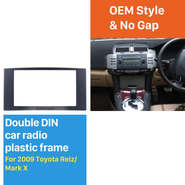 2 Din 2009 Toyota Reiz Mark X Car Radio Fascia DVD panel Frame Dash Kit Audio Cover Trim Installation Kit