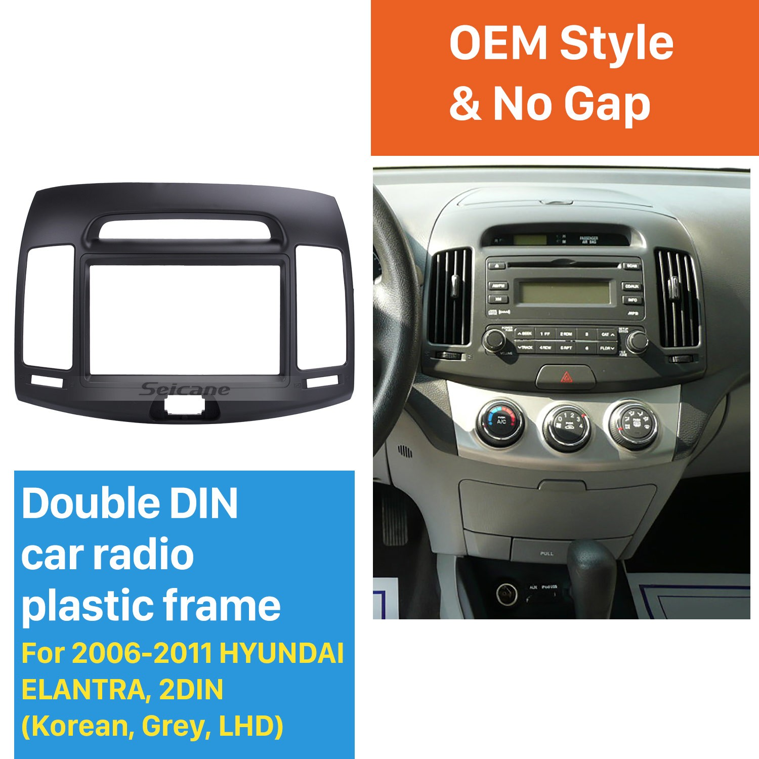 Grey Double Din 2006