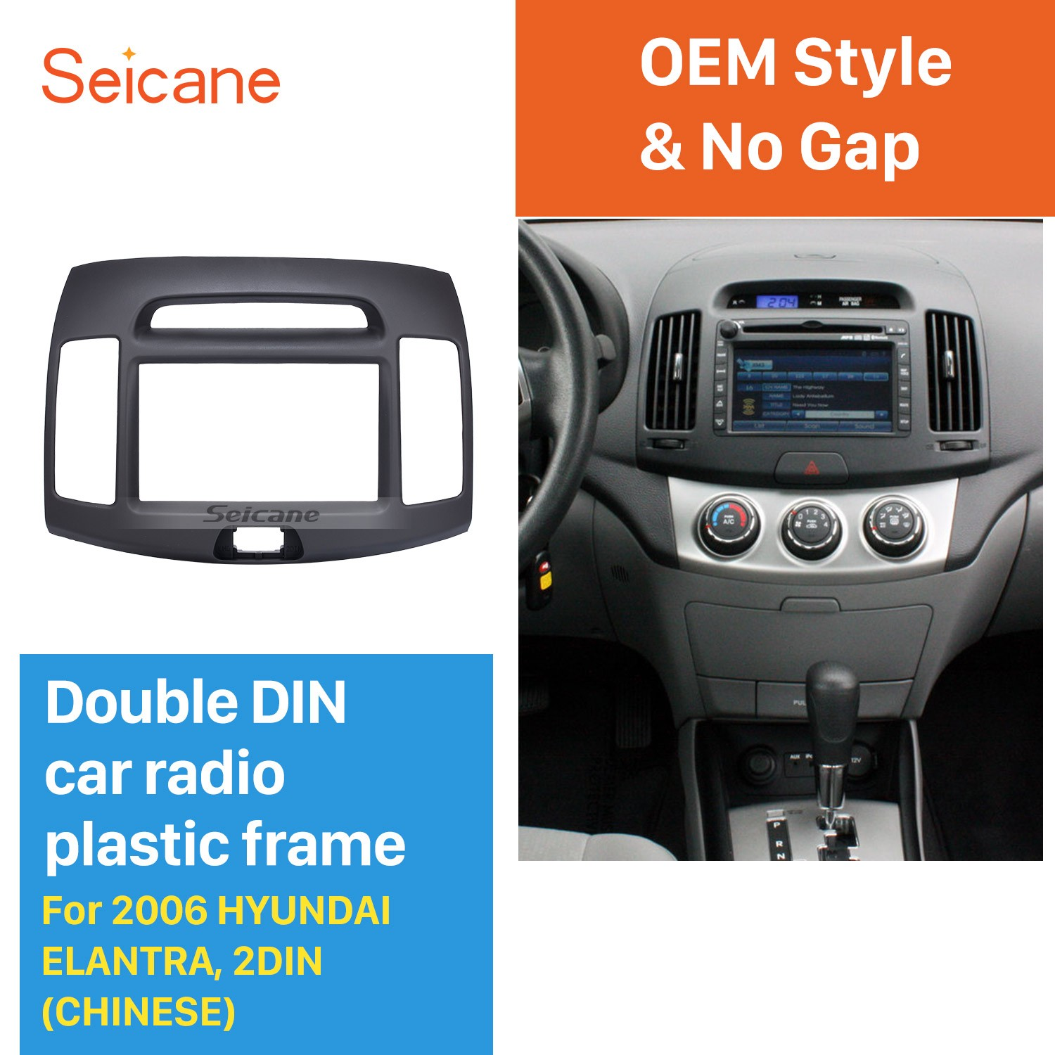 Beautiful 2din 2006 Hyundai Elantra Chinese Car Radio Fascia Stereo Install Frame Dvd Player