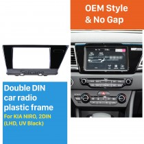2 DIN In dash Car Stereo Radio Fascia Panel Dash Bezel Kit Dash Panel Frame For KIA NIRO (LHD) UV BLACK OEM style No gap