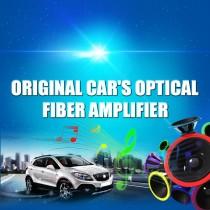 Seicane SC16  Support 2003-2011 Year Porsche Cayenne Cayman 997 /911 Mercedes-Benz Original car's Optical Fiber Amplifier  Fiber-Optic Decoder Box
