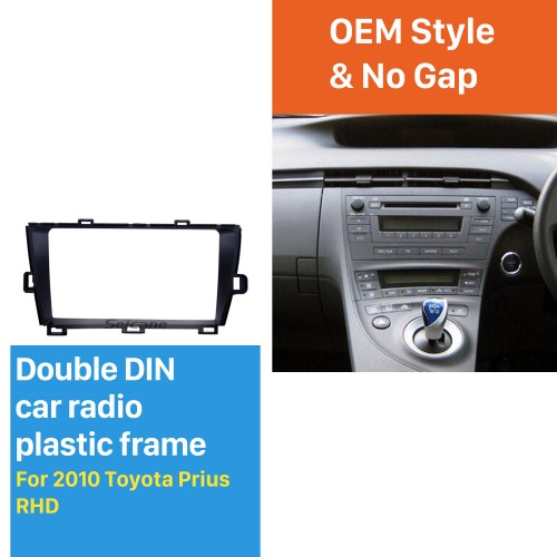 In Dash Fascia Panel Bezel Trim Kit Cover Cover 9 pouces 2010 TOYOTA PRIUS RHD OEM Style
