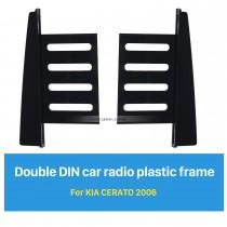 178 * 100 milímetros 2Din Radio Car Fascia para 2006 Kia Cerato Kit de Instalação CD guarnição Surround Painel de DVD Moldura