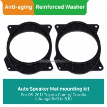 Car Rear Speaker Mat Plates Bracket for 2006-2011 Toyota Camry/Corolla (change 6×9 to 6.5)