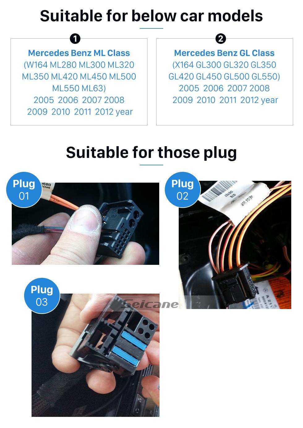 Seicane 2005-2012 Mercedes Benz ML Class W164 ML280 ML300 ML320 ML350 ML420 ML450 ML500 ML550 ML63 Car Optical Fiber Decoder Most Box Bose Harmon Kardon Converter Optic Interface