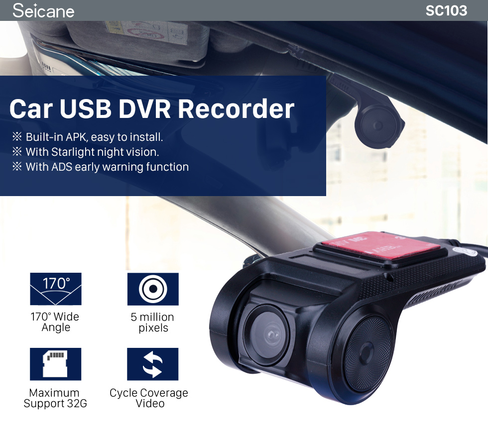 Seicane Starlight Night Vision 170 Degree Large Angle USB HD Video DVR Camera Automatic Cyclic Recording