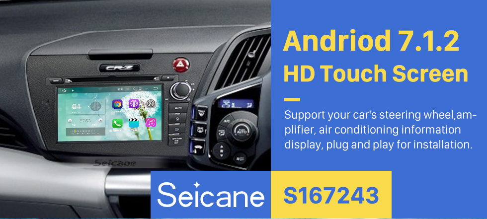 Seicane 1024*600 touchscreen 2011 2012 2013 Honda CRZ Android 5.1.1 Radio GPS Navigation with Bluetooth 4G WiFi GPS  Radio DVR 1080P  Backup Camera DAB+ TPMS