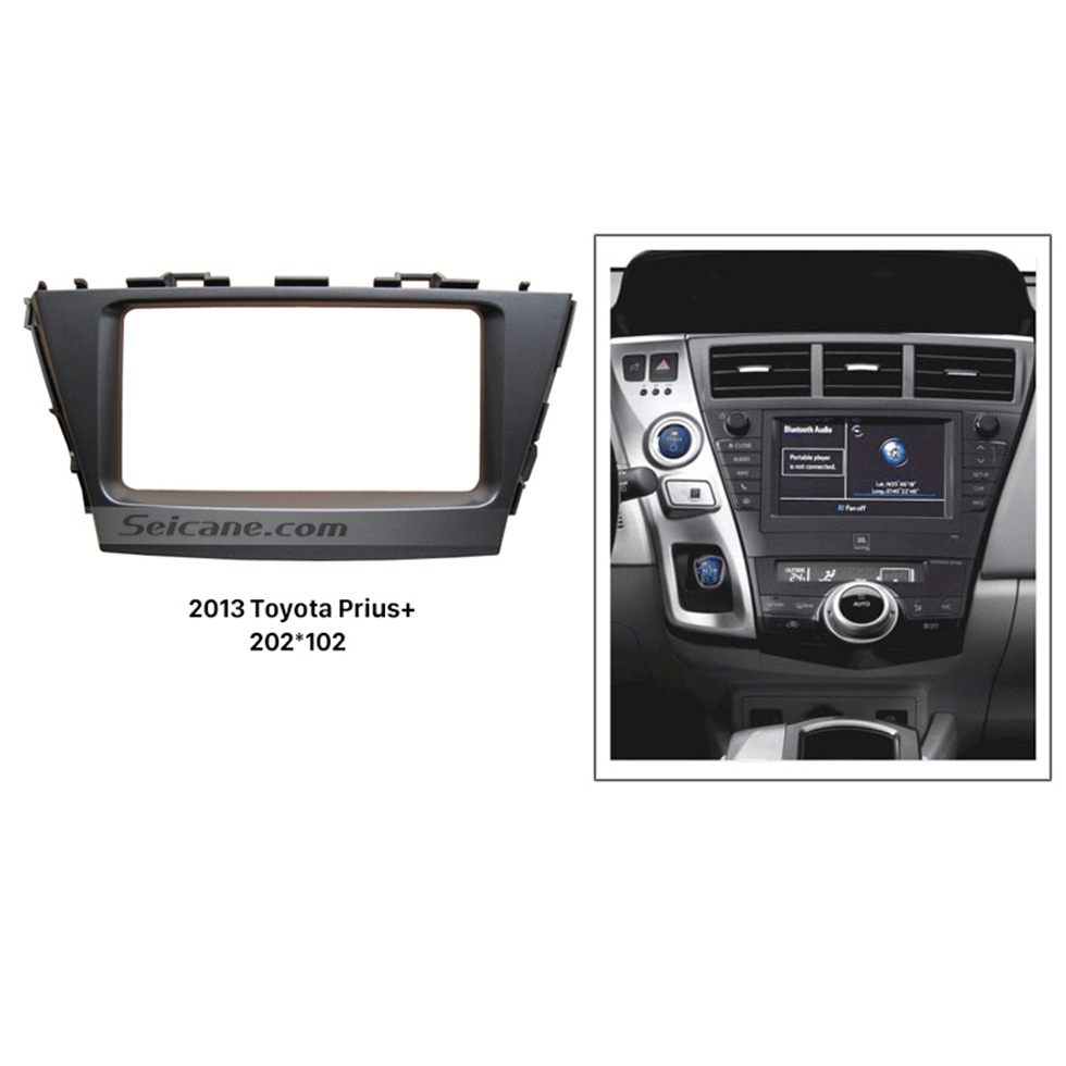 Seicane Hot Double Din 2013 Toyota Prius+ Car Radio Fascia Stereo Dash CD Panel Frame Audio Cover