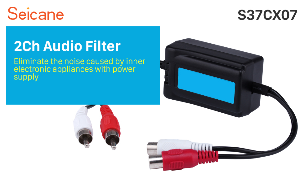 Seicane Auto Car Radio Music 2Ch Audio Filter Noise Reduction Interference Blanker