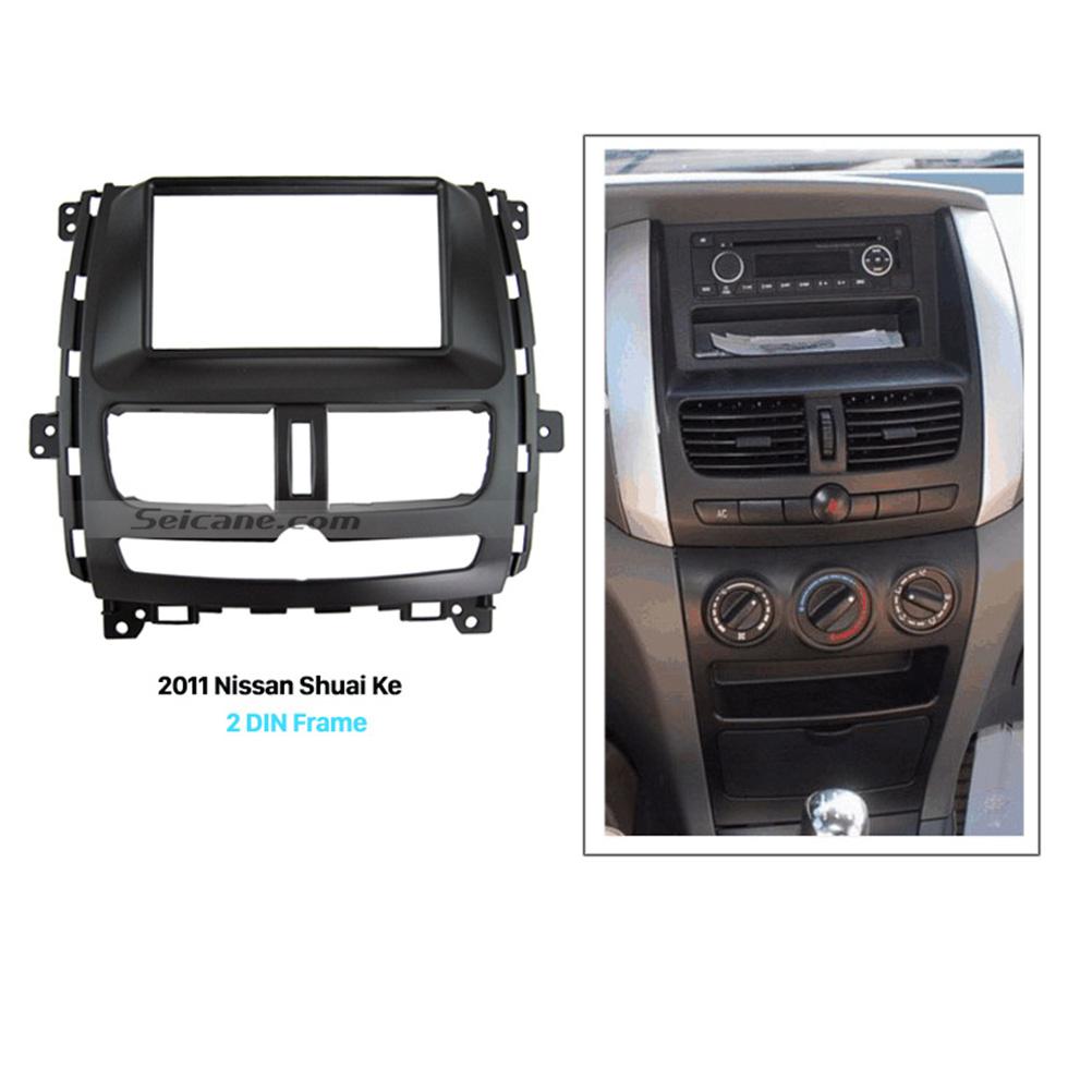 Seicane Stylish Double Din 2011 Nissan Shuai Ke Car Radio Fascia Stereo Frame Panel CD Trim In Dash Mount Kit