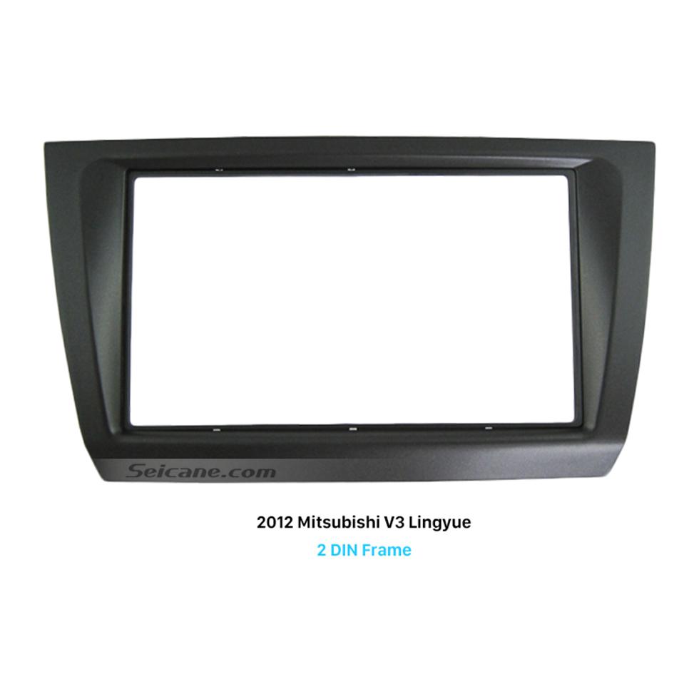 Seicane Durable Plastic 2Din 2012 Mitsubishi V3 Lingyue Car Radio Fascia Auto Trim Stereo Installation Kit Audio Frame