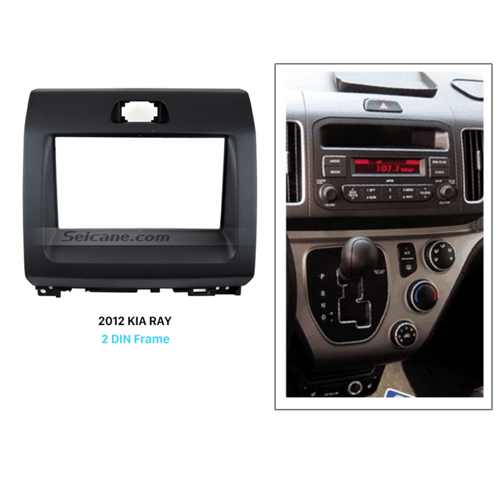 Seicane Fantastic Double Din Car Radio Fascia for 2011 2012 KIA RAY Autostereo Adapter Dash Mount Panel Plate Frame