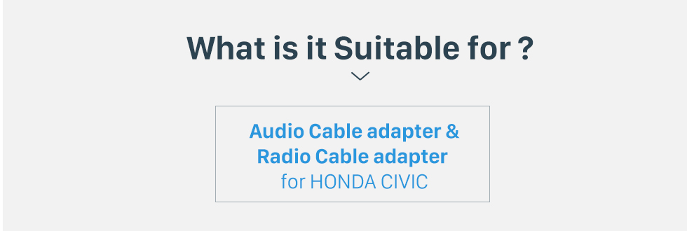 What is it Suitable for? Top Wiring Harness Adapter Audio Cable and Radio Antenna Cable for HONDA CIVIC