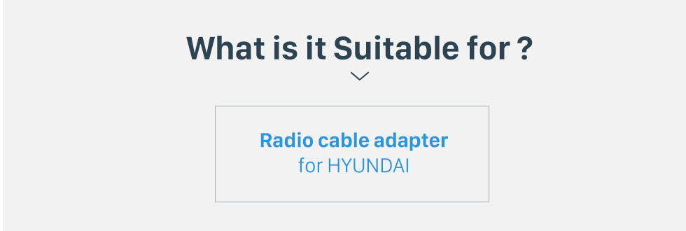 What is it Suitable for? Hot Auto Car Radio Antenna Cable Plug Adapter for HYUNDAI