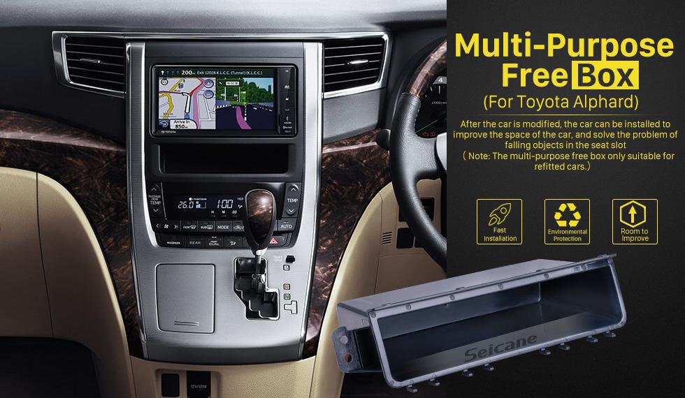 Seicane Высококачественный многоцелевой контейнер для хранения Free Box для Toyota Alphard