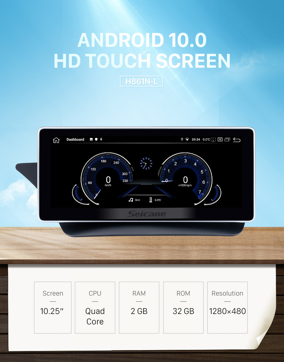 Seicane 10.25 inch Andriod 10.0 HD Touchsreen 2010-2015 Mercedes Benz E Class sedan Left-hand Driving W212  E180 E200 E260 E300 E320 E350 E400 E500 E550 E63AMG GPS Navigation System with Bluetooth support Carplay