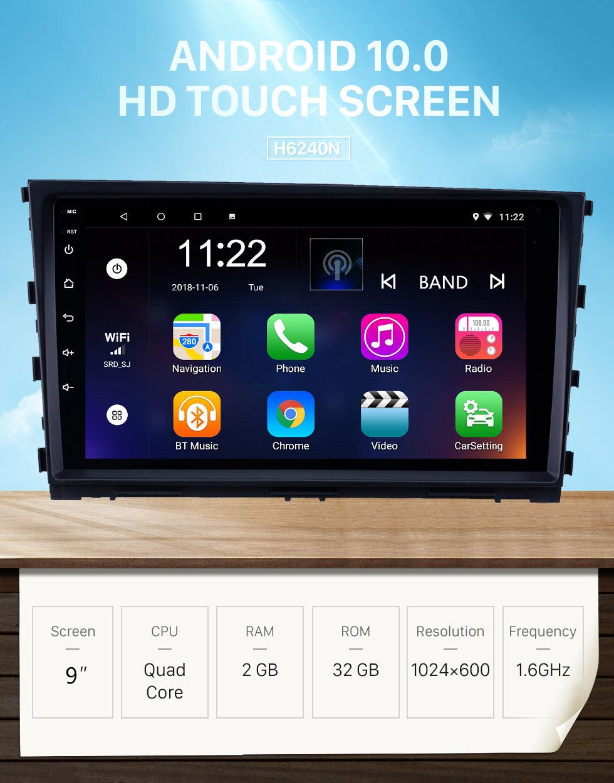 Seicane 9 polegada Android 10.0 HD Touchscreen GPS de Navegação Rádio para 2013-2016 Hyundai Mistra com suporte Bluetooth AUX DVR Carplay TPMS câmera de Backup