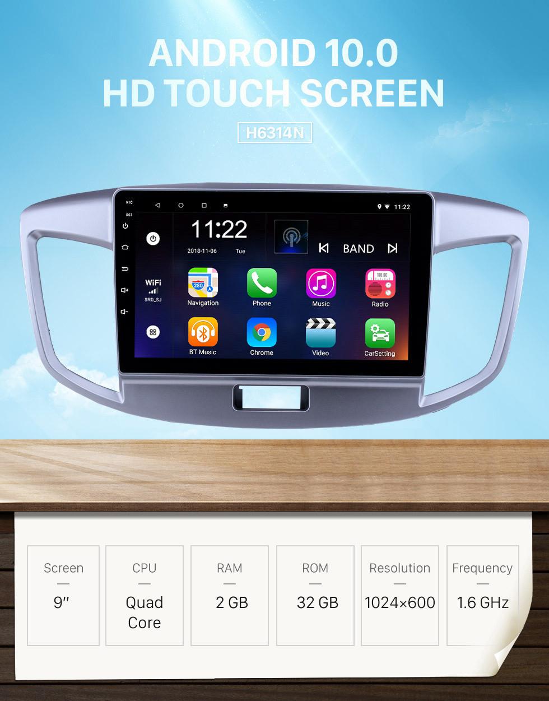 Seicane 2015 Suzuki Wagon Android 10.0 HD с сенсорным экраном 9-дюймовое головное устройство Bluetooth GPS-навигатор с поддержкой AUX OBD2 SWC Carplay