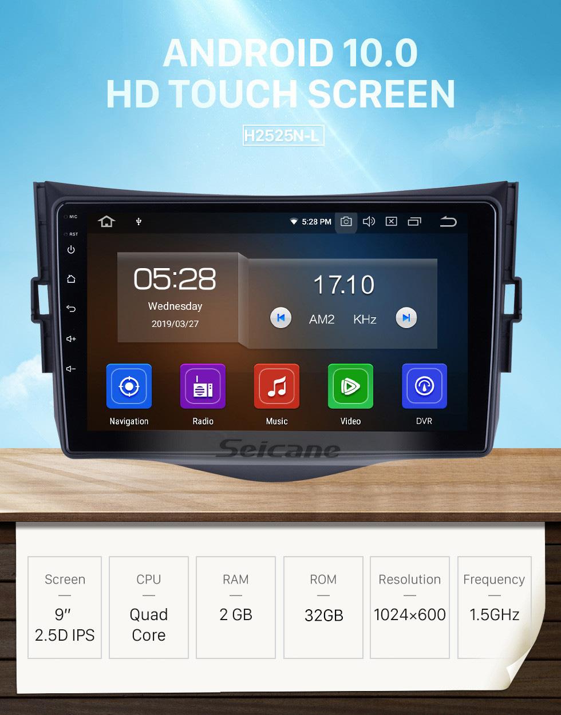 Seicane Pantalla táctil HD para 2016 JMC Lufeng X5 Radio Android 10.0 Sistema de navegación GPS de 9 pulgadas Bluetooth WIFI Carplay compatible con DAB + Cámara de respaldo