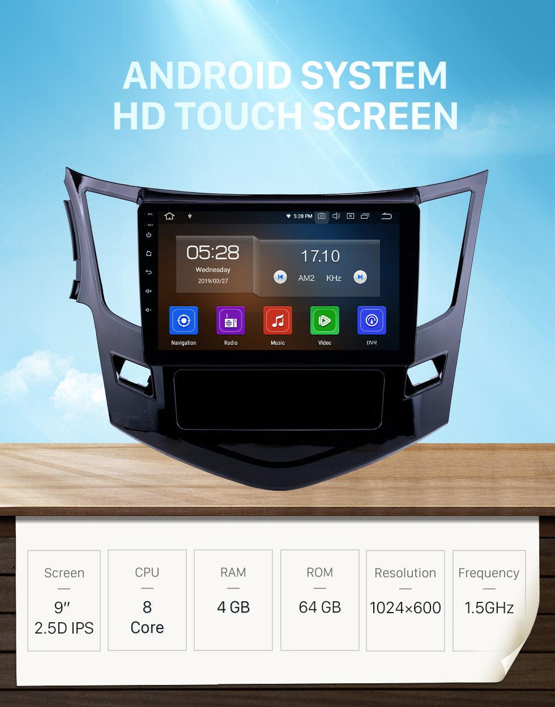 Seicane Сенсорный экран HD 2012-2016 BYD Surui Android 10.0 9-дюймовый GPS-навигация Радио Bluetooth AUX Поддержка Carplay Задняя камера DAB + OBD2